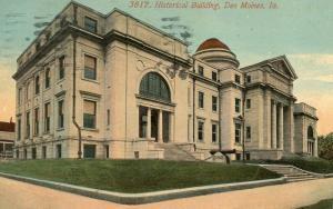 IA - Des Moines. Historical Building