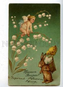 204108 RUSSIA EASTER eggs hare angel 1904 year EMBOSSED