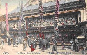 Theatre Theater Street Yokohama Japan hand colored postcard