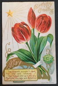 "Postcard Used Embossed ""Birthday Greeting"" Flowers/Tulips LB"