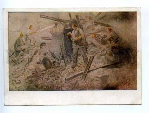 226128 WWII USSR BLOCKADE LENINGRAD VLADIMIROV Fire 1944 year