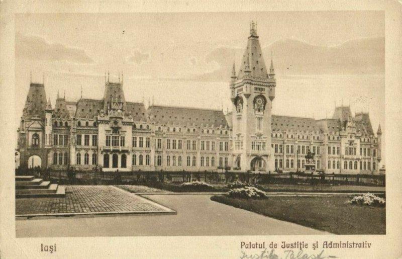 romania, IAȘI YASSY, Palatul de Justiţie și Administrativ (1926) Postcard