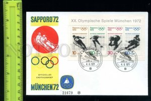 228908 GERMANY 1972 Winter Olympic Games Sapporo pre-Olympic toboggan 1971