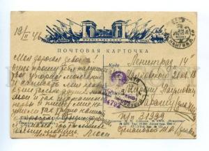 148168 Russia LENINGRAD WWII SKIING ADMIRALTY Censorship 04792