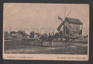 117861 Ukraine Near Wind Mill Vintage russian Mezhrabprom PC