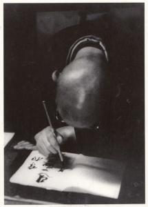 Ile De Honshu Japan 1950s Book Writer in Temple Caligraphy Postcard