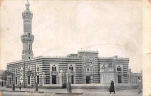 Egypt Port-Said, Mosquee, Egypte