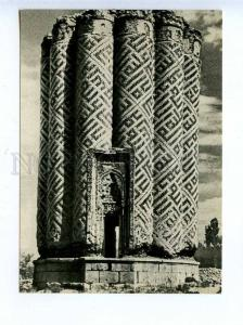 d199718 Azerbaijan Nakhichevan ASSR village Karabaglar