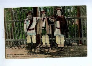 191510 WWI ROMANIA Carpathians native type Vintage postcard
