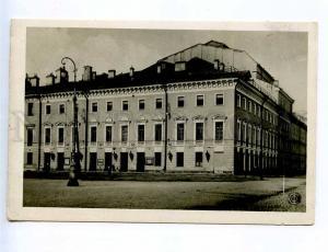 258803 Russia Leningrad Small Opera House Kozhevnikov photo