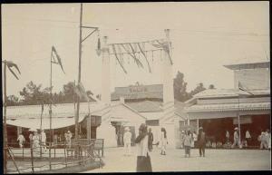 indonesia, SUMATRA MEDAN, Deli Planters' Association Exposition (1899) RPPC (4)