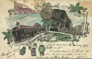 china, SHANGHAI, Multiview, Broadway, Market, Lantern, Dragon (1907) Postcard