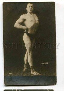288209 Nude LURICH Russia Estonia WRESTLER WRESTLING old PHOTO