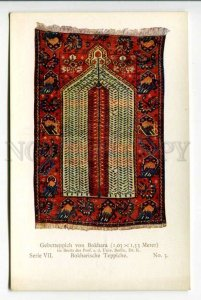 423948 GERMAN Oettingen Branch Tabriz Persian carpets ADVERTISING OLD postcard