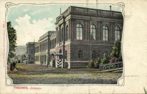 georgia russia, TBILISI TIFLIS, Palace (1899)