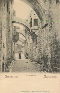 Via Dolorosa Jérusalem Palestine Entier Arrière Carte Postale