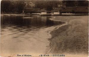 CPA View of Miyajima JAPAN (724846)