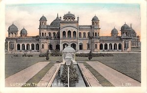 The Kaiser Bagh Lucknow India Unused