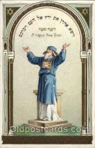 Judaic, Judaica Postcard Postcards  A Happy New Year