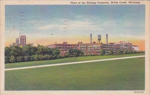 Michigan Battle Creek Plant Of The Kellogg Company 1950