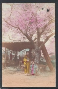 Japan Postcard - Japanese Mother and Child   T9854