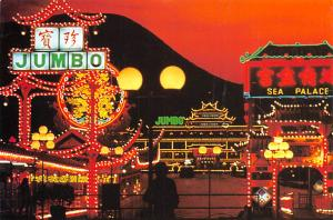 Aberdeen Hong Kong Floating Restaurants Aberdeen Floating Restaurants