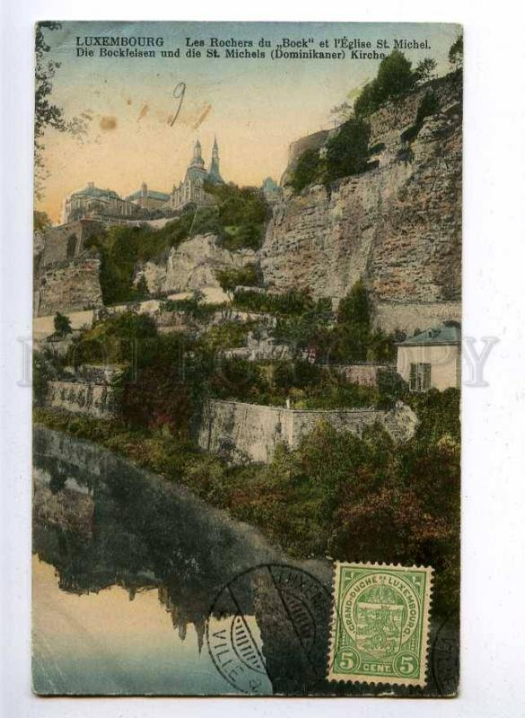192572 LUXEMBOURG St.Michel church Vintage RPPC to RUSSIA 1914