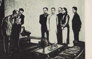 German Protest Letter Lu Hsun Zhou Shuren Victorian Chinese Book Writer Postcard
