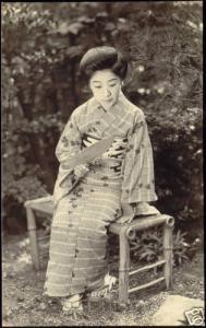 japan, Beautiful GEISHA Lady in Kimono Fan (1920s) RPPC