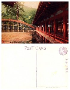 Gallery of Hiroshima Shrine