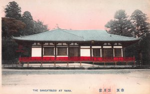 The Sangatsudo at Nara, Japan, Early Hand Colored Postcard, Unused