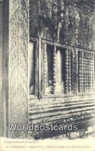 Angkor Wat, Details d'architecture, deuxieme galerie Cambodge Cambodia, Cambo...