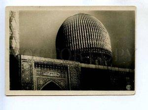 285084 USSR Leningrad mosque dome Vintage photo postcard