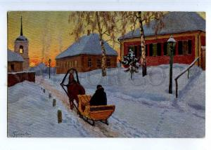 223969 RUSSIA Germashev winter evening Lenz #190 church old