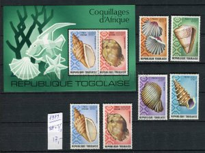 265730 Maldives 1974 year MNH stamps set+S/S SEA SHELLS