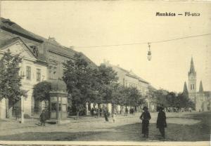 ukraine russia, MUKACHEVE MUNKÁCS MUKAČEVO Мукачеве, Main Street (1910s)