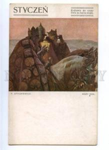 176157 Month Year JANUARY Horse King by STACHIEWICZ Vintage PC