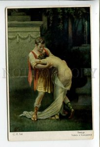 3177452 Crying NUDE Woman by TELL Vintage NPG PC