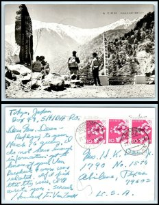 JAPAN RPPC Photo Postcard - Unknown Location, Hikers, Mountain I1