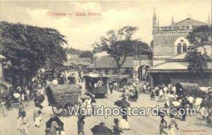 Main Street Colombo Ceylon, Sri Lanka Unused