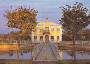 Russia Petroverts The Marly Palace