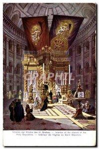 Israel - Jerusalem - L & # 39Eglise Holy Sepulcher - Holy Sepulcher Church - ...