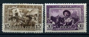 502984 USSR 1941 year anniversary Kyrgyzstan Perf.12-12.5