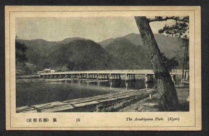 Postcard - Arashiyama Park - Kyoto, Japan