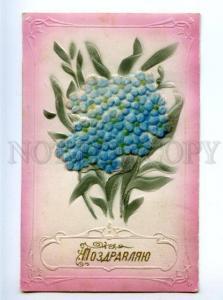 170126 Greeting ART NOUVEAU Flowers APPLIQUE vintage Color PC