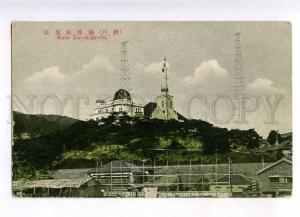 232810 JAPAN KOBE Kayokishodai RADIO observatory OLD postcard
