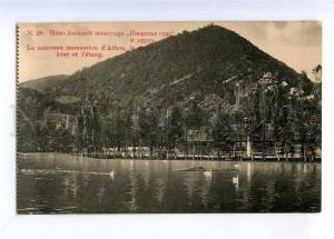 197273 ABKHAZIA New Athos Monastery of Iver Assedoretfegs #28