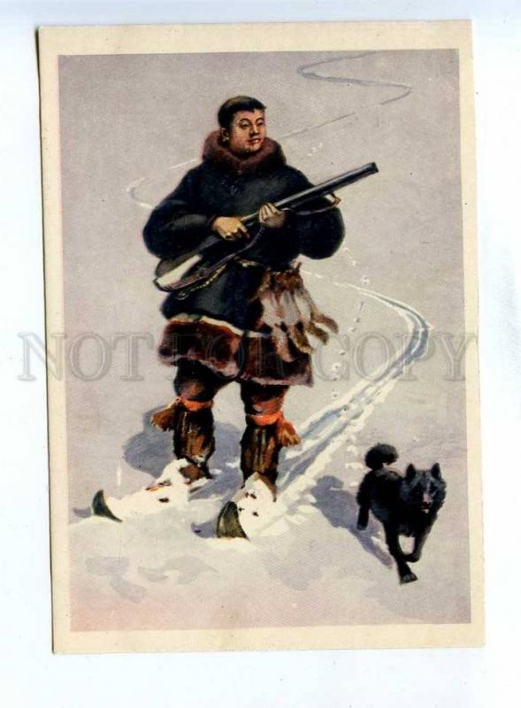 200901 RUSSIA Hunter skier w/ dog LAIKA by Trofimov