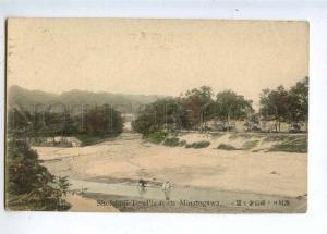 232976 JAPAN MINATOGAWA Shofukuji Temple Vintage postcard