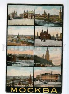 248056 RUSSIA Greeting from MOSCOW multi-view Edelman postcard